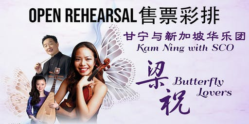 Open Rehearsal - Kam Ning and SCO