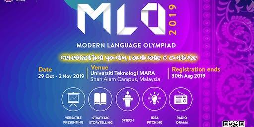 Modern Language Olympiad