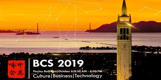 2019 Berkeley China Summit