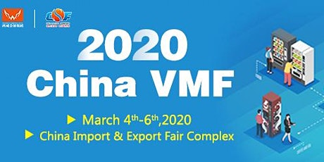 The 8th China Int'l Vending Machines & Self-service Facilities Fair tickets
