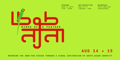 Birds of a Feather (Tota edition) — Art Exhibition