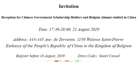 Reception for Chinese Government Scholarship Holders and Belgian Alumni tickets