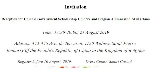 Reception for Chinese Government Scholarship Holders and Belgian Alumni
