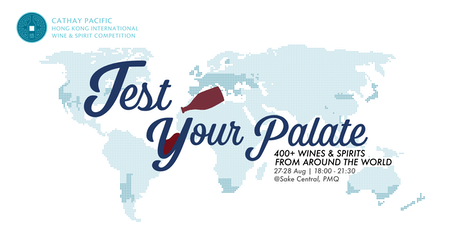 Test Your Palate 2019 tickets