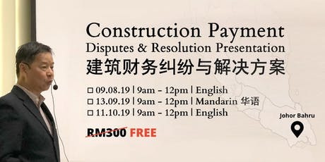 Construction Payment Disputes & Resolution (Mandarin) tickets