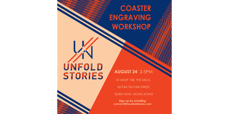 UN/FOLD STORIES - Coaster Engraving Workshop tickets