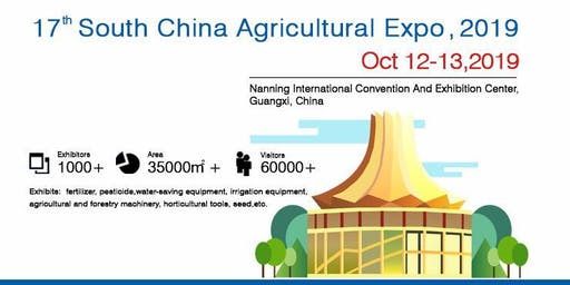 17th South China Agricultural Expo, 2019