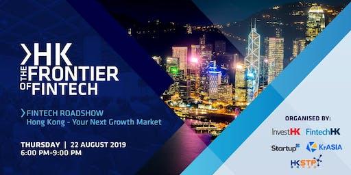 HK: The Frontier of FinTech