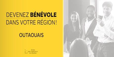 Soirée d'information - Outaouais - Devenez bénévole de l'Ordre dans votre région! billets