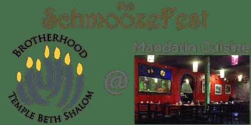 2019 Brotherhood Fall Schmoozefest