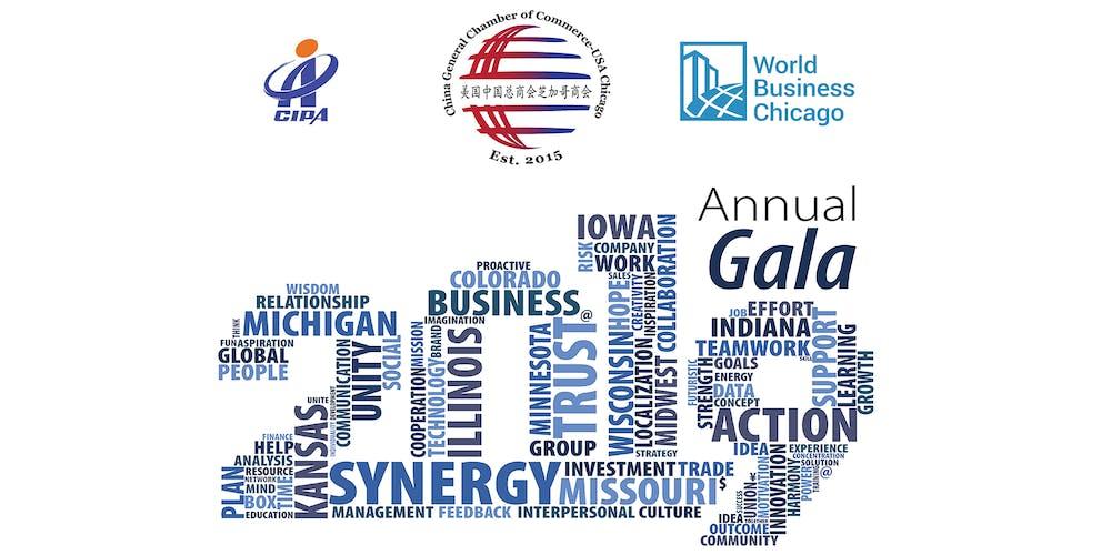 CGCC-CHICAGO 2019 ANNUAL GALA 美国中国总商会芝加哥分会2019年会