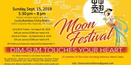 Moon Festival, Dim-Sum Touches Your Heart tickets