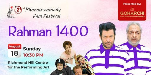 Rahman 1400 (رحمان ۱۴۰۰)