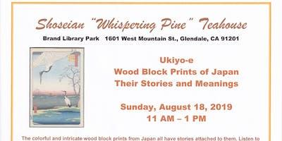 Wood Block Prints of Japan - Shoseian Tea House