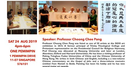 AJCC Chinese Calligraphy & Spirituality Talk by Prof Choong Chee Pang tickets