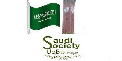 join to Saudi Society UoB