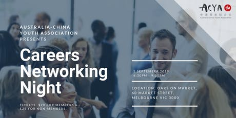 ACYA MONASH Careers Networking Night 2019 tickets