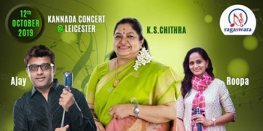 K S CHITHRA - KANNADA  CONCERT @LEICESTER
