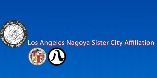 LA & Nagoya sister city 60 year event with Dir. Imazeki ・[Japan Film Festival Los Angeles 2019]