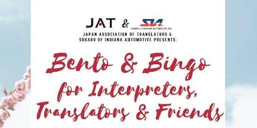 Bento and Bingo for Translators, Interpreters, and Friends