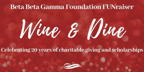 2019 BBGF Wine and Dine FUNraiser tickets