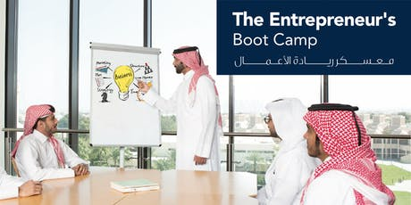Babson, Entrepreneurship Boot camp - معسكر ريادة الأعمال، بابسون tickets