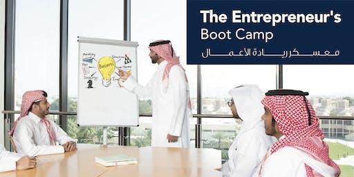 Babson, Entrepreneurship Boot camp - معسكر ريادة الأعمال، بابسون