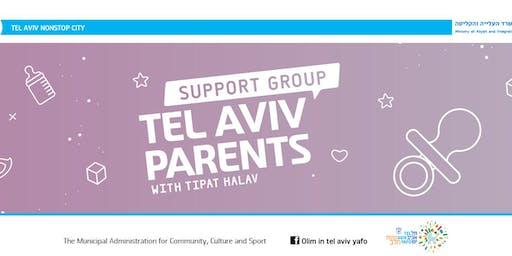 Tel Aviv Parents Support Group with Tipat Halav - Fall Meetings November 4 - December 12