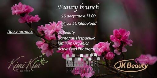 Beauty brunch