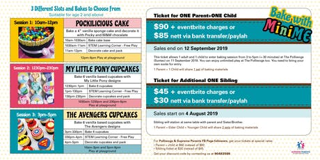 BAKE WITH MINIME @ Suntec Polliwogs  tickets
