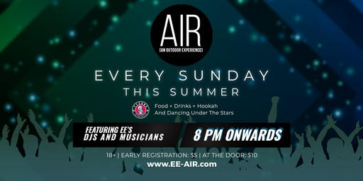 AIR [An Outdoor Experience] at Tysons Biergarten