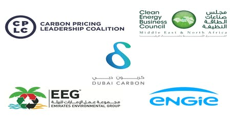 Sustainable Finance and Carbon Markets: new opportunities for the GCC? tickets