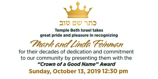 Crown of a Good Name Honoring Mark and Linda Feinman