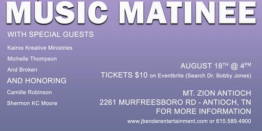 August Music Matinee featuring Maranda Curtis & Troy Sneed