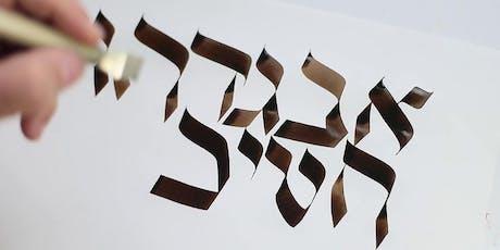 Hebrew Calligraphy: Jewish Folk Art Series tickets