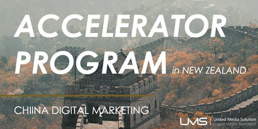China Digital Marketing Masterclass 1: How to run effective digital marketing campaigns in China - Overall landscape and tips