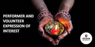 2019 Deakin University Diwali Festival Performer and Volunteer Expression of Interest