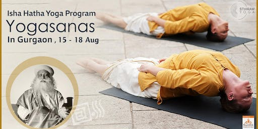 Isha Hatha Yoha Workshop - Yogasanas