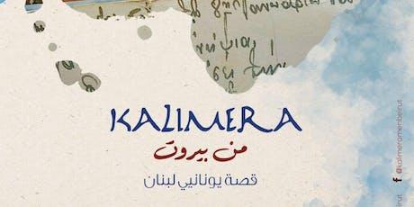 Cérémonie de clôture - Kalimera from Beirut - suivie d'une reception tickets