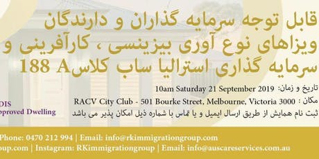 R&K Immigration Group & AusCare Investment Projects Event tickets