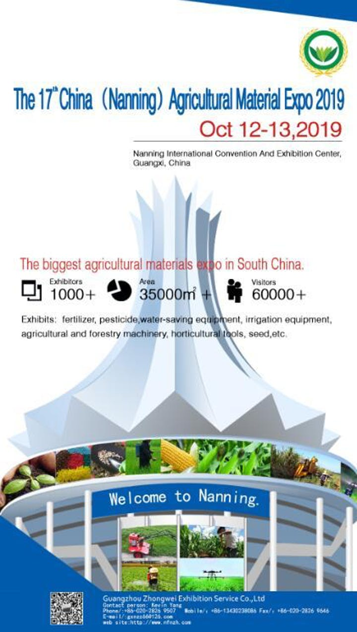 17th South China Agricultural Expo, 2019 Tickets, Sat, Oct