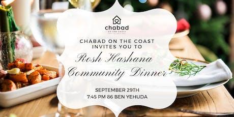 Rosh Hashana Community Dinner  tickets