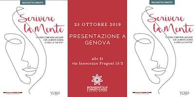 Presentazione di Scrivere la mente a Genova