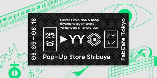 YamanoteYamanote Pop-up Store Shibuya