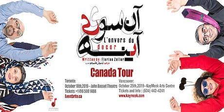 An Sooye Ayeneh - Toronto tickets