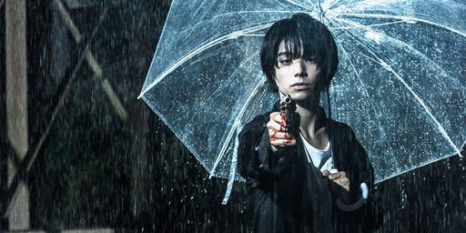 The Gun・OC・ [Japan Film Festival Los Angeles 2019]