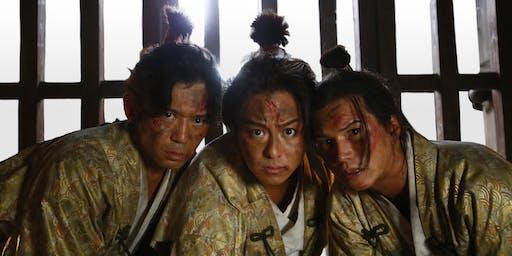 Three Nobunagas・LA・[Japan Film Festival Los Angeles 2019]