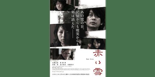 Red Snow ・LA・[Japan Film Festival Los Angeles 2019]