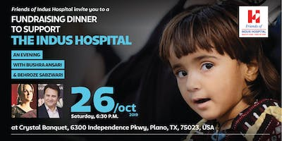 Dinner & Comedy Night with Bushra Ansari & Behroz to support Indus Hospital