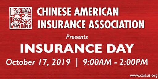 Chinese American Insurance Association - Insurance Day